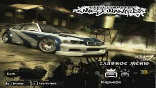 Прохождение Need for Speed: Most Wanted - Серия 1 [Жульё...]