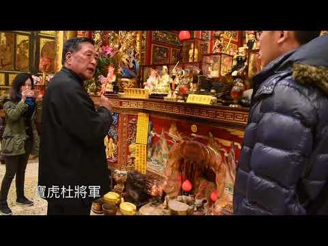 石碇財神廟訪問 完整版