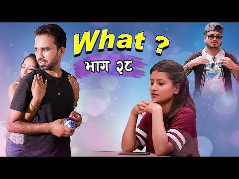 राजु मास्टरको WHAT Part 28   11 JUN   2019   Raju Master   Master TV thumbnail