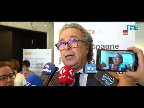 Journées de Partenariat Multilatéral Tunisie-Espagne au Sheraton Tunis Hôtel