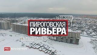 видео ЖК «Пироговская ривьера» - официальный сайт жилищного комплекса, отзывы, цены на квартиры