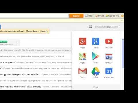 Как сделать опрос в Google Docs