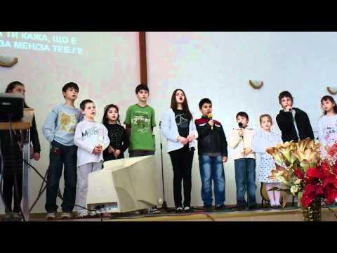 Децата от Неделното Училище на ЕПЦ Плевен