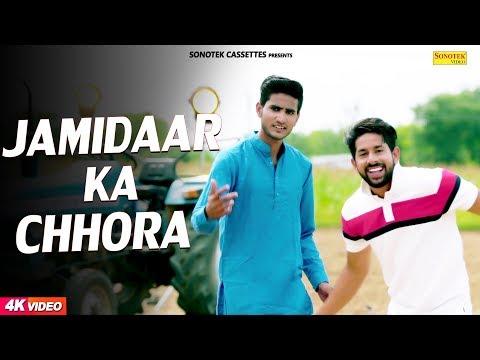 Jamidaar Ka Chhora   Shokin Khan   Honey & Dilawar   New Haryanvi Song 2018   Latest Haryanvi Songs