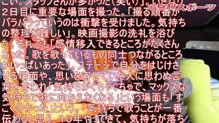 たんこぶちん吉田円佳、女優デビューで見せた音楽愛 App verry good htt...