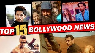 Top 15 Bollywood News | 11 Dec 2019 | Dabangg 3, Shahid Kapoor , Bigg Boss 13, Baaghi 3, Dilip Kumar