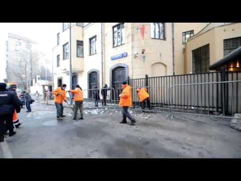 Участники стихийного митинга разгромили посольство Турции в Москве