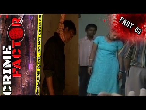 Lovers Ends Their Life In Karimnagar District | Crime Factor Part 03 | NTV
