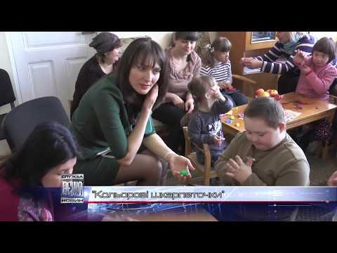 Телерадіокомпанія ВЕЖА: В Івано-Франківську відзначили Міжнародний день людини із синдромом Дауна
