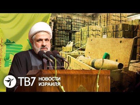 «Хезболла» готовит удар