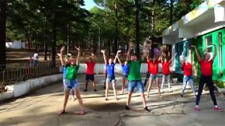 Танец под песню Вася в разносе.Танец вожатых