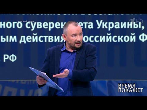 Переговоры в Минске. Время покажет. Фрагмент выпуска от 13.03.2020
