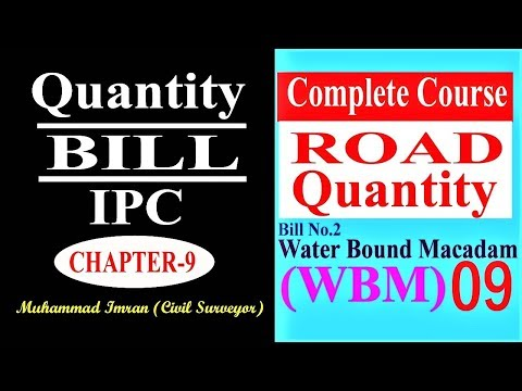 Road Quantity Chapter#9||WBM|| Water Bound Macadam
