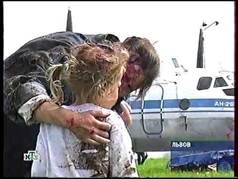 Сегодня (НТВ, 27.07.2002) Крушение Су-27 на авиашоу во Львове