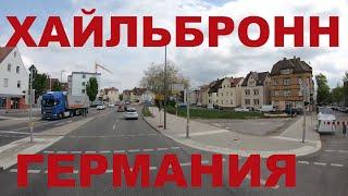 Птушкин
