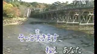 浮草ぐらし(三年的舊情).MPG