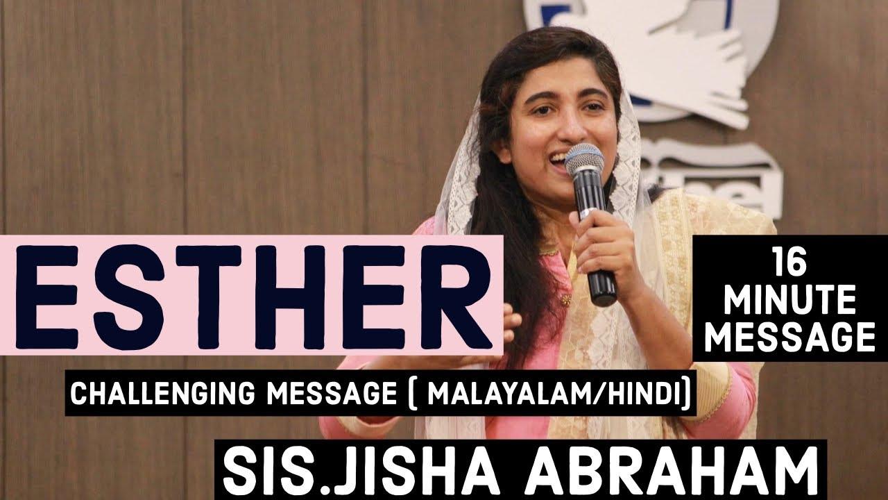 ESTHER ( 16 MINUTE CHALLENGING MESSAGE MALAYALAM / HINDI) - SIS.JISHA ABRAHAM
