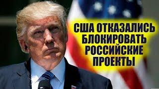 Кто загнал Украину в ловушку?