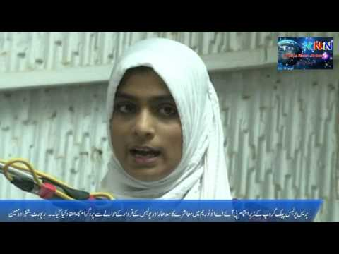 Nation news  Report Shahzada Moen