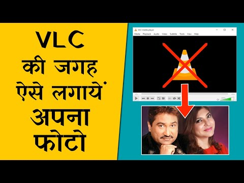 How To Change Media Icon Into Thumbnail / Picture | HOW To Add Photo In VLC Media Player