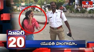 Young Women Fight with Traffic Police | Super 20 | hmtv
