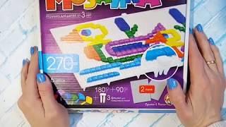 """Мозаика//270 деталей// Мозаика """"Десятое королевство""""// Видео-обзор// Тестируем детские игрушки//"""