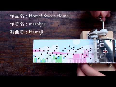 """""""Home! Sweet Home!"""" Paper-Tape Music Box Manga"""