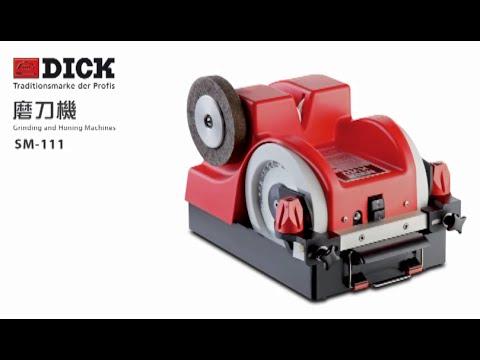「紅A」SM-111專業型電動磨刀器 - YouTube