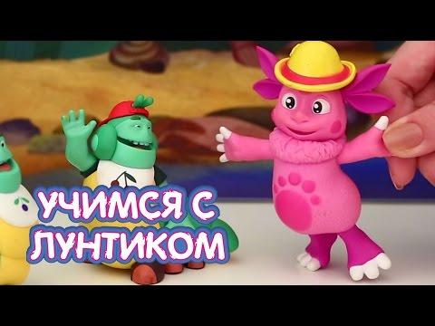 Лунтик День рождения 4pda