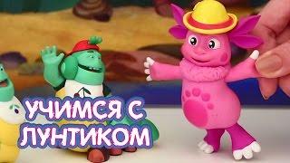 Лунтик и его друзья   Жара  Новые серии 2016