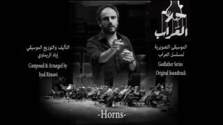 Video 11 Horns download MP3, 3GP, MP4, WEBM, AVI, FLV Juni 2018