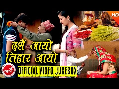 New Nepali Dashain Tihar Song Collection 2073/2016 | Video Jukebox