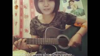 ေျဖသိမ့္လိုက္ ( Cover Song ) Sing by Ju Ju @ Khin Moh Moh