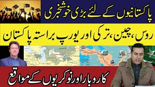 Good News for Pakistanis | Russia, China, Turkey, and Europe By way of  Pakistan | Imran Khan