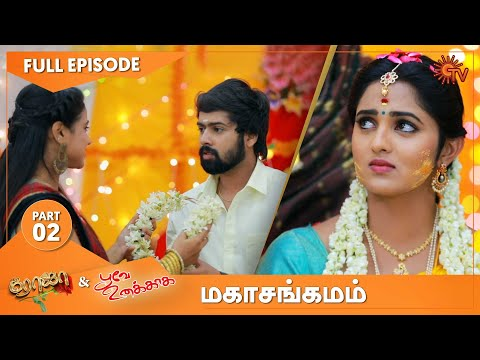 Roja & Poove Unakkaga - Mahasangamam Part 2 | Ep.58 & 59 | 16 Oct 2020 | Sun TV | Tamil Serial