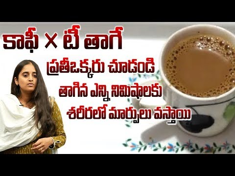 Advantages And Disadvantages Of Tea/Coffee || Dr Sarala || SumanTV Organic Foods