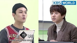 """Rapper KANTO sings...? Hwang Chiyeul, """"Do you have a story...?"""" [The Unit/2018.02.21]"""