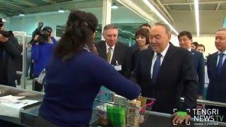 Президент купил в гипермаркете Алматы творог, сыр и консервы