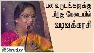 Vadivukkarasi speech Kanne Kalaimaane Press Meet