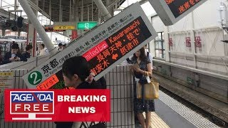 5.3 Earthquake Hits Osaka, Japan - LIVE BREAKING NEWS COVERAGE