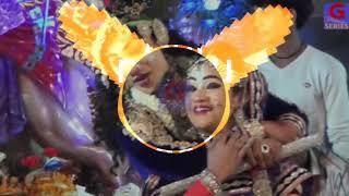 AAJ MENU NACH LEN DE #मोहन दे नाल KLB || Dj Mukul|| vibration mix