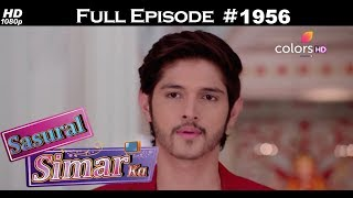 Sasural Simar Ka - 17th October 2017 - ससुराल सिमर का - Full Episode