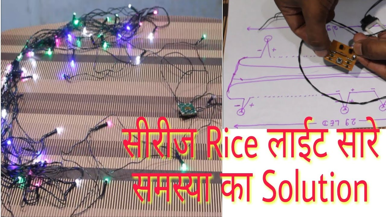 Led Christmas Light String Wiring Diagram 7 Pin Trailer Socket Concept Of Rice Lights How To Repair Diwali Series Diy स र ज ल इट क बन ए