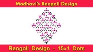 Deepam | Diya Chukkala Muggulu | Dotted Rangoli | Kolam - 15x1 Dots - Karthika Masam