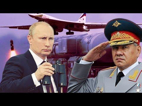 ЛЮБАЯ ДPAKA В ЕВРОПЕ И МЫ БЬЕ́М ПО АМЕРИКЕ / ПОЛИТИКА РОССИИ