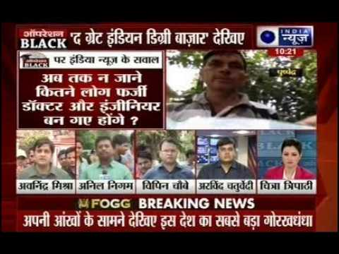 Operation Black: Get fake degrees at Rs. 40 thousand from Chaudhary Charan Singh University, Meerut