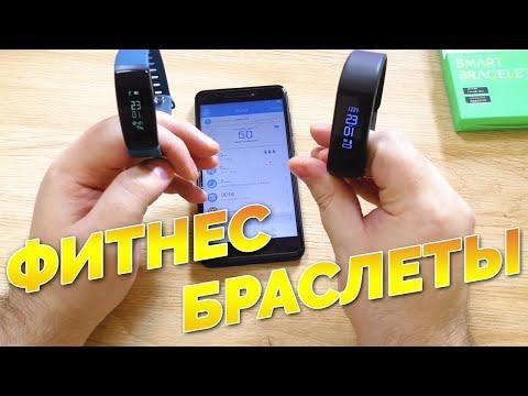 ОБЗОР ФИТНЕС БРАСЛЕТОВ SMART WATCH V07 И IWOWN I5PLUSE