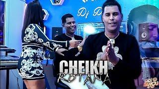 Cheikh Rotana - Ha lwa3rin (Madahat clip studio) الاغنية المنتضرة لشيخ روتانا ها الواعرين