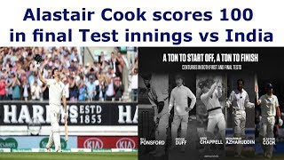 England vs India, 5th test, Day 4 | Alastair Cook slams 33th century in final test innings