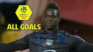 All Mario Balotelli Goals | season 2017-18 | Ligue 1 Conforama